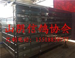 山阴信鸽协会定制不锈钢放飞笼