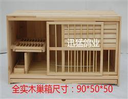 欧式台式百叶巢箱 避光巢箱 蛋托巢箱  实木巢箱 90巢箱