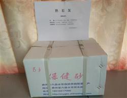 消毒用熟石灰(氢氧化钙)