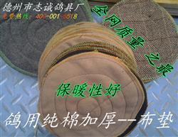 赛鸽巢盆布垫 加厚 纯棉布布垫