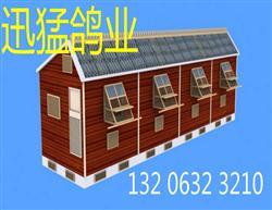 桑拿板丶防腐木丶碳化木都可做手机:13206323210