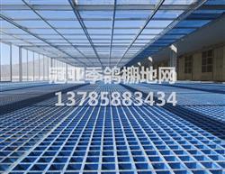 玻璃钢地网塑料地网 公棚地网  鸽棚地网