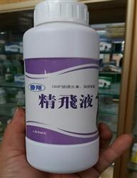 精飞液-台湾�傧�