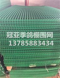 鸽舍建造包塑围网