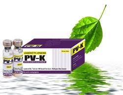 鸽痘弱毒活疫苗(PV-K)