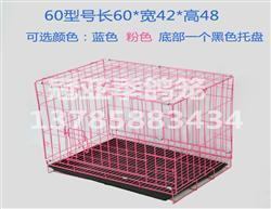 (3)拍卖笼 观察笼 隔离笼 展示笼 配对笼