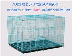 (2)拍卖笼 观察笼 隔离笼 展示笼 配对笼