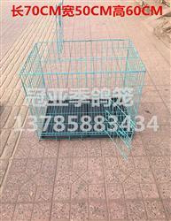 (3)可折叠铁丝鸽笼 拍卖笼 观察笼 隔离笼 展示笼 配对笼