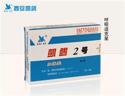 【凯鸽2号】5g*6袋/盒 口腔粘液、拉丝、咳嗽声、流鼻涕、张口呼吸