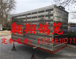 个人定制不锈钢/鸽笼/放飞笼/赛鸽集装箱