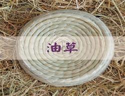 大帽子油草窝 保证质量价格优惠批发价格