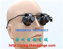 带LED灯20倍眼镜式双镜头鸽眼放大镜