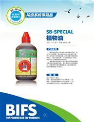 比利�r法利・植物油500ml