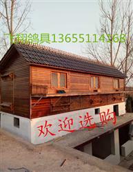 炭化木��舍