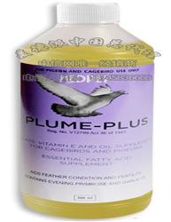 金羽精华油PLUME-PLUS