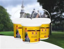 【包邮】育宝 1200粒--提供雏鸽生长发育所必需的营养物质