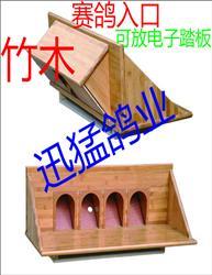 竹木40-60-80-100cm赛鸽入口