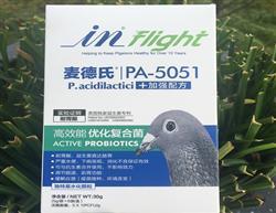 5051高效能-活化益生菌(加强版)