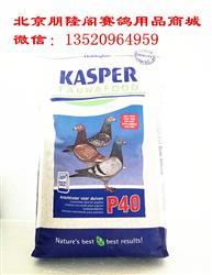 卡斯帕尔P40顶级营养熟饲料