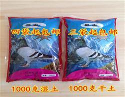天津�{山精品保健砂/保健沙(1kg袋�b)