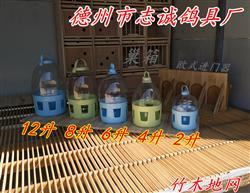 6升加厚透明饮水器