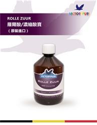 罗尔酸/浓缩酸宝.液��(rolle zuur 原�b�M口)