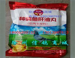 种鸽鱼肝油丸