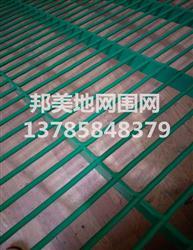 ★标准型★包塑钢格地网