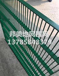 ■普通型■包塑钢格地网