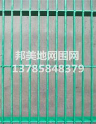 ■标准型■包塑钢格地网