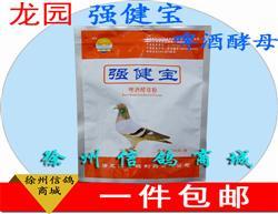 上海龙园强健宝-啤酒酵母粉