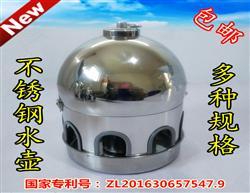 津羽王鸽具  不锈钢水壶  饮水器