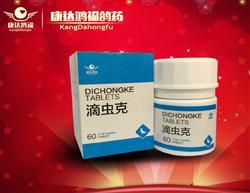滴虫克-片剂(中药饮片不伤鸽体、缓慢释放