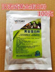 包�]德���h�Z威�S金蛋白粉