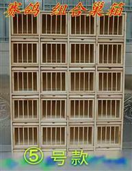 包邮实木鸽笼 新式巢箱5号款赛鸽鸽舍鸽子