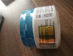 球虫感染治疗剂(速球灭)