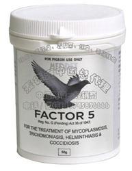 五合一治疗剂(球虫、毛滴虫、霉浆菌、蛔虫