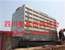 四川渠县信鸽协会定制不锈钢/鸽笼/放飞笼