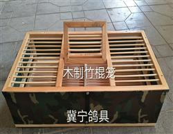 80cm木质竹棍笼(20-25羽)