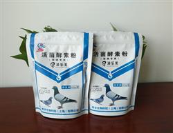 沛乐美活菌酵素500克装,2袋