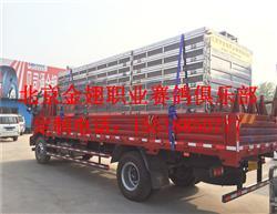 北京金翅职业赛鸽定制不锈钢/鸽笼/放飞笼