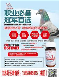 台湾正五关1号-治疗呼吸道