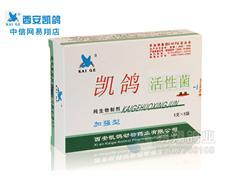凯鸽鸽药【凯鸽活性菌】消化道及呼吸道疾病有特效 5克X6袋/盒