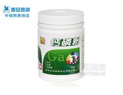 凯鸽鸽药【钙磷粉】矿物质维生素氨基酸羽毛光泽 500克/瓶
