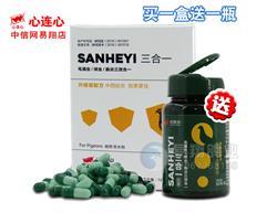 心连心【三合一】毛滴虫球虫肠炎10克x6袋/盒(粉剂送胶囊