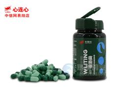心连心鸽药【瘟痢停】病毒细菌混合感染 特效药 (胶囊) 60粒/瓶