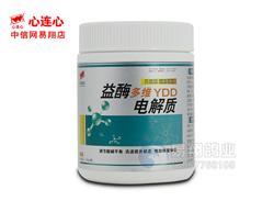 心连心鸽药【益酶多维电解质】补充消化酶,迅速提升状态 150g/瓶
