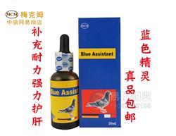 梅克姆鸽药【蓝色精灵】赛鸽补充耐力,强力护肝的要药30ml/瓶