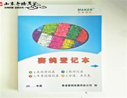 信鸽用品足环脚环,训放登记本,香港MAKER