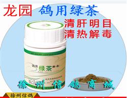 上海龙园鸽绿茶